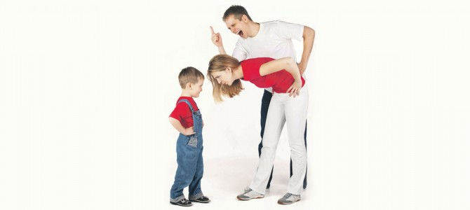 Reaja antes que seu filho coloque você de castigo!